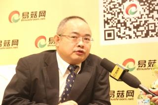 刘自强:中国食品土畜进出口商会食用菌分会秘书长、国家食药用菌产业技术创新战略联盟秘书长 (2)