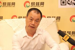 卢国宝:漳州兴宝机械有限公司董事长 (2)