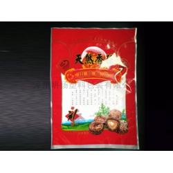 食用菌包装袋价格——福建报价合理的复合自封袋上哪买