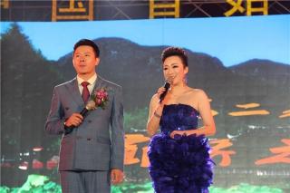 庆元香菇文化节文艺晚会 (47)
