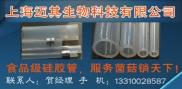 上海迈其生物科技有限公司