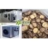 香菇烘干机红菇烘干机菌类烘干机