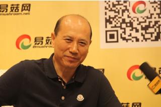 易菇网会客厅:上海大生泰保鲜设备有限公司总经理 孟宪明  (300播放)