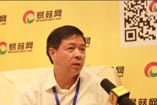 易菇网会客厅:福建省食用菌行业协会会长 陈传明 (742播放)