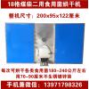 云南羊肚菌烘干机生产厂家 食用菌药材烘干机机器