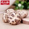 供应干蘑菇(食用菌干品-白花菇)
