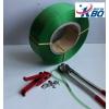 全新PET塑钢打包带 复合SGS认证 出口打包更放心