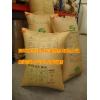 集装箱充气袋包装袋 抗压力多少公斤