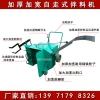 厂家批发供应食用菌自走式翻料机 配3KW单相电机