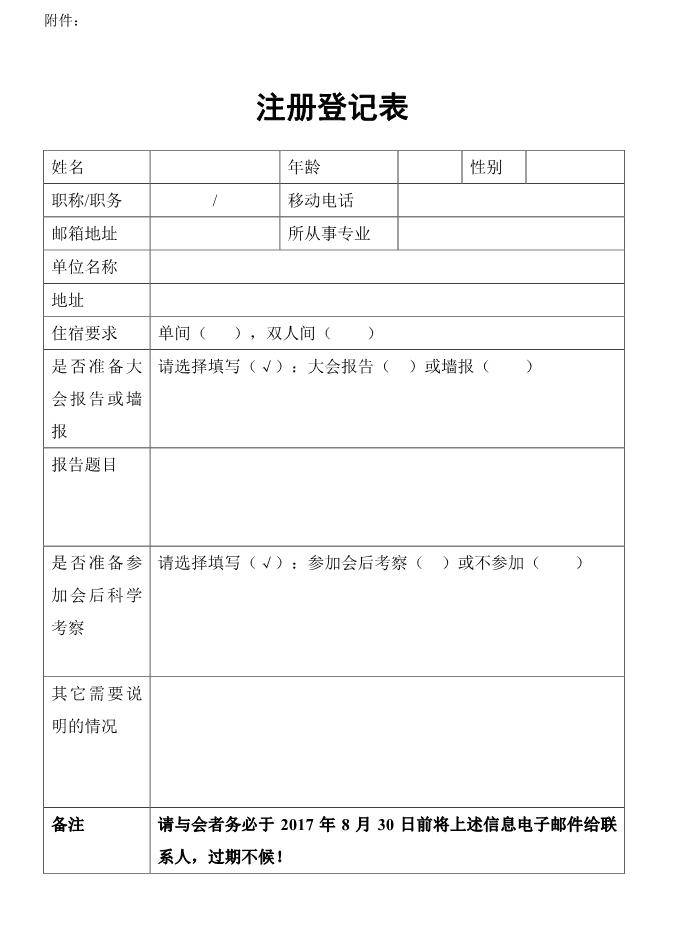 04201519596第五届中国11