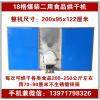 竹笋烘干机厂家 羊肚菌烘干设备 佛香烘干机价格