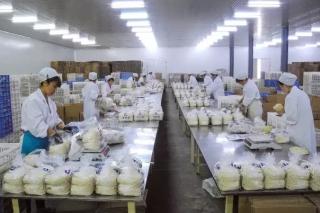 天水众兴菌业被甘肃省政府授予省长金融奖