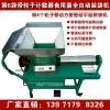 平菇自动装袋机 专业食用菌包装机械设备 专用蘑菇包装机器