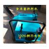 廠家生產 平菇香菇裝袋機價格 全自動裝袋機 食用菌拌料機等