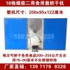 厂家直销 虾米烘干机价格 贝类烘干机批发 海产品烘干机