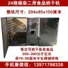 供应多功能药菊箱式烘干机 药材烘干机高效控温箱式药菊烘干房