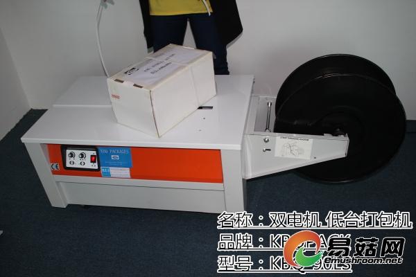 低台打包机安装 打包机穿带步骤图片_包装机_机械设备