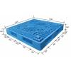 哈尔滨塑料托盘 哈尔滨塑料托盘价格 哈尔滨塑料托盘图片