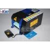 C25全自动湿水纸机哪些用户适合使用