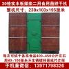 小型木耳烘干機生產廠家 竹筍烘干機價格
