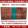 60格小型香菇烘干機生產廠家 竹筍烘干機多少錢一臺