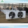 betvlctor伟德工厂化蘑菇库蒸发器、冷风机、冷库制冷设备