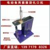 电动菌袋扎口机生产厂家 食用菌机械 电磁装袋机 拌料机