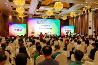 第十一届全国食用菌学术研讨会&2017中国食用菌产业年会暨第四届中国食用菌博览会会议报道 (145)