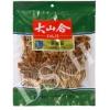 大山合专业种植香菇,以及初加工成干香菇,品种齐全