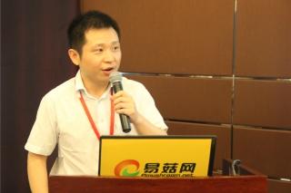 肖扬:中国香菇种群分化的群体基因组解析 (2)
