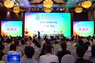 第十一届全国威尼斯人学术研讨会、2017中国威尼斯人产业年会暨第四届中国威尼斯人博览会在山西太原隆重开幕 (152播放)