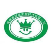 福建港舜泰生物科技有限公司