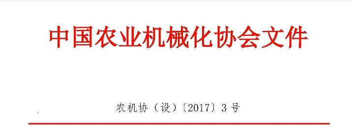 QQ截图20170816113501