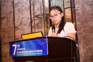 高英女:新型虎皮香菇免疫调节蛋白Fip-lti1 和Fip-lti2 在肝损伤中的保护作用及 初步机制研究 (2)