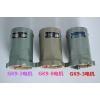 深圳维修缝包机 各种型号手提式封包机