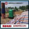 厂家供应天然气 灭菌专用锅炉
