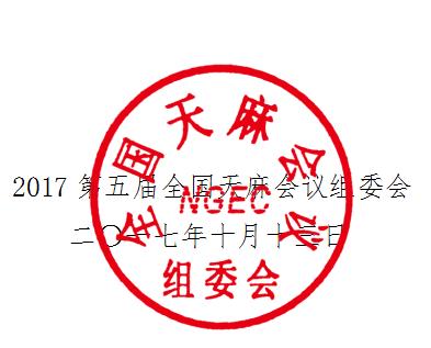 QQ截图20171013145315