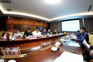 天麻产业技术创新战略联盟第二届理事会第三次会议 (6)
