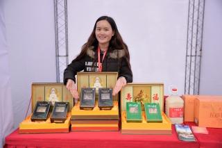 贵州天德农产品开发有限责任公司 (3)