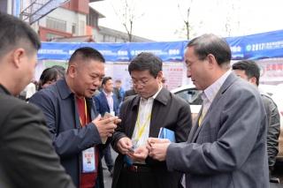 贵州乌蒙腾菌业有限公司 (3)