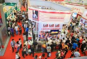 2018上海国际分析检测仪器及实验室装备展览会