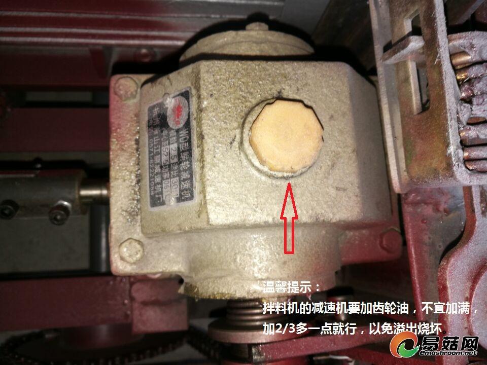 减速机加齿轮油处