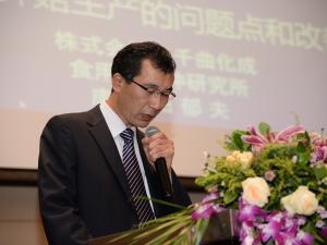 唐木田郁夫:中国金针菇生产的问题点和改善点 (4)