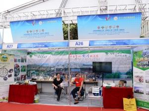 A27:贵州雷阿哥生态农产品开发有限公司 (5)