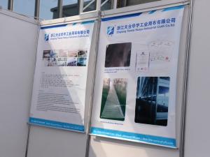 B04:浙江天台华宇工业用布有限公司 (4)