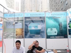 B01:东莞市润洋电子有限公司 (4)
