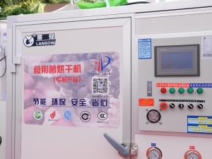 A24:东莞市蓝冠环保节能科技有限公司 (4)