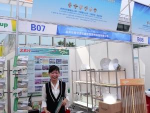 B07:泉州台商投资区鑫世恒照明科技有限公司 (5)