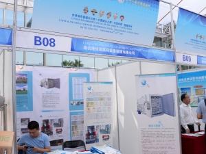 B08:连云港佑源医药设备制造有限公司 (3)