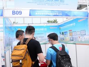 B09:晨光生物科技集团股份有限公司 (5)